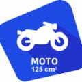 Moto (125 cm3)